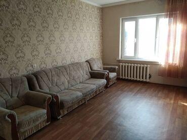Продается квартира: 105 серия, Аламедин 1, 2 комнаты, 45 кв. м