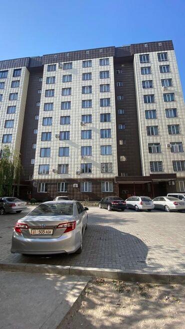 bristol speedster 5 9 at в Кыргызстан: Продается квартира: 2 комнаты, 70 кв. м