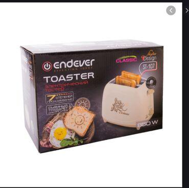 Endever Электрический тостер ENDEVER SkyLine ST-107