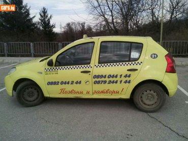 Οχήματα σε Ελλαδα: Dacia Sandero 2009