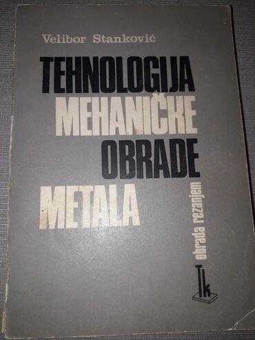 TEHNOLOGIJA MEHANIČKE OBRADE METALA,MAŠ.FAKULTET,1966.GOD.,321 STR