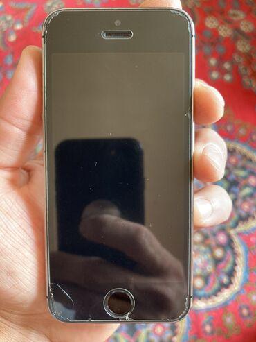 IPhone 5s | 16 GB | Boz (Space Gray) | İşlənmiş | Barmaq izi
