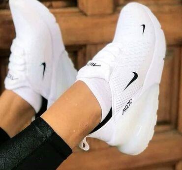 Ženska patike i atletske cipele   Vranje: Jedan nov model za koji me je dosta vas pitalo❤ Bele nike 270Brojevi