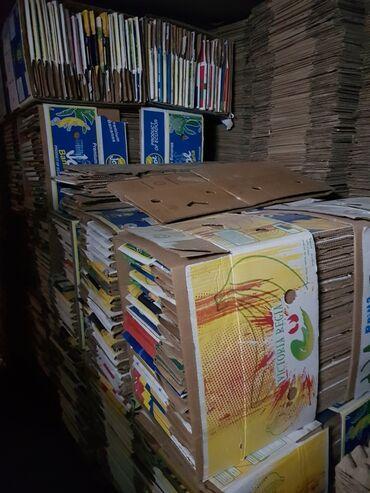 Продаются коробки банан Умут, яшкино, рахат