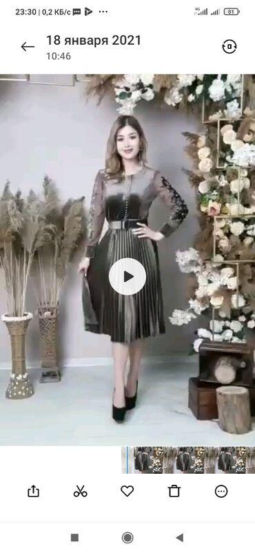 Платье Вечернее Golda L