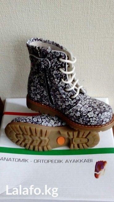 Ботинки Деми новые Турция кожа, 26,27 размеры в Бишкек