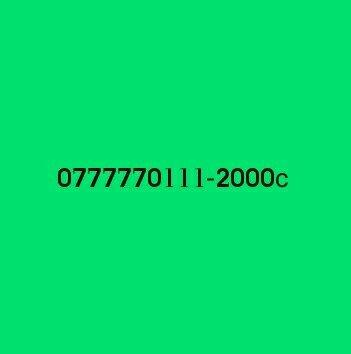 0777770111 в Бишкек