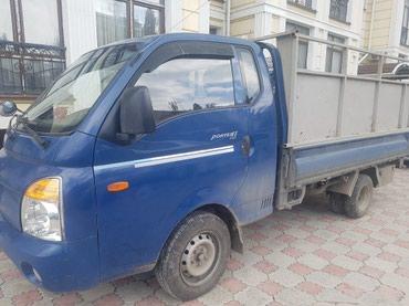 Срочно продаю Портер 2006года. Интер.кул.обьем 2.5. в Бишкек