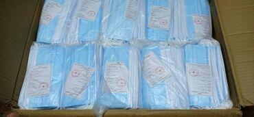 Медтовары - Кыргызстан: Маска,БеткапМаски одноразовые 3х слойные с фиксаторомМаски оптом и в