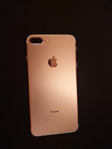 Б/У iPhone 7 Plus 32 ГБ Розовый