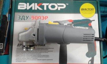 laqunda - Azərbaycan: Laqunda qradM 750 watt gucunde yeni ve keyfiyyetlidir.115mmlikdir