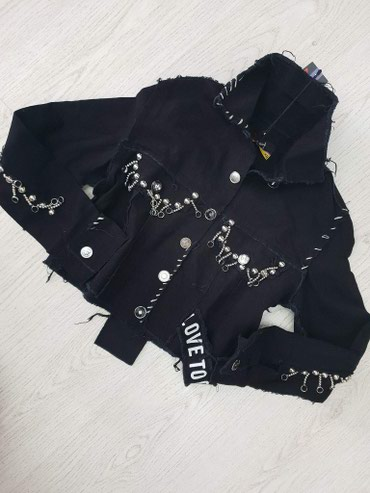 Divna nova jakna - Batajnica