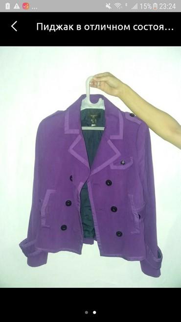 Пиджак ,качество  Срочно класс,турция,микровильвет 44 размер в Бишкек