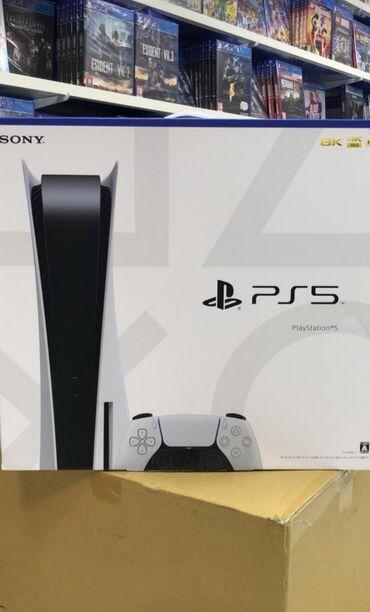 bmw 5 серия 518d steptronic - Azərbaycan: PlayStation 5