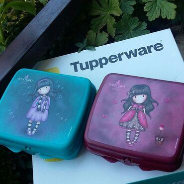 Tupperware - Srbija: Tupperware kutije za užinu, cena za komad