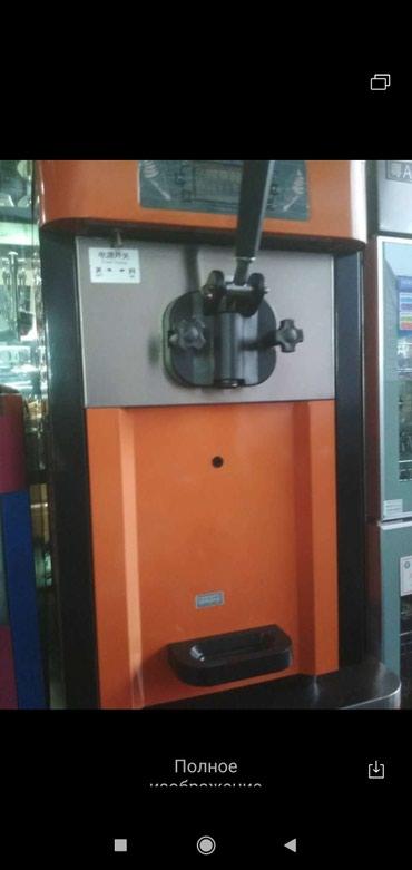 Фрейзерный мороженое апарат для мягкого мороженое в Бишкек