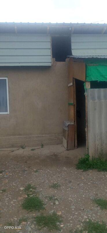 Продам Дом 10 кв. м, 3 комнаты
