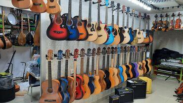 Гитары - Азербайджан: Gitara və Gitaralar hər növdə fərqli Modeller Keyfiyyətli çeşidlər İ