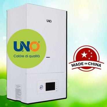 газовые горелки для котлов в бишкеке в Кыргызстан: Газовые котлы UNO, Китай, НастенныеUNO PIRO – настенный конвекционный