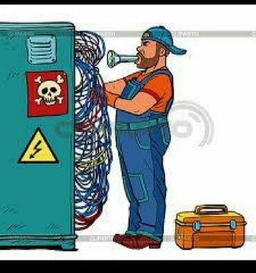 Аккордеоны - Бишкек: Электромонтаж электрик все виды делаем эвро стиль мантаж делаем