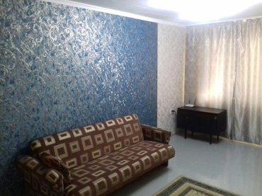 Сдаю желательно европейцам на 3 этаже 2-ух комнатную квартиру 104 сери в Бишкек