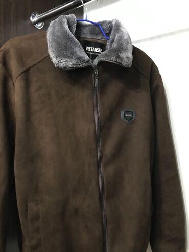 Дублёнка коричневая  В подарок зимняя куртка темно синяя