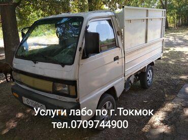 nano 4gb в Кыргызстан: | Борт 1 т | Переезд, Вывоз строй мусора, Вывоз бытового мусора, Доставка щебня, угля, песка, чернозема, отсев, Грузчики