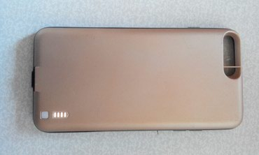 чехол-с-мишкой в Кыргызстан: Чехол с дополнительным аккумулятором для Iphone7+, 4600mAh