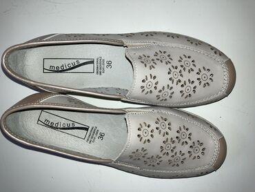 Кожаная ортопедическая обувь, Швейцария, новые, бренд : Medicus