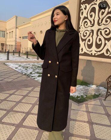 Продаю абсолютно новое пальто, продаю из-за того что размер не