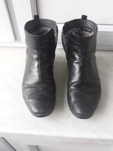 - Azərbaycan: Türkiyənin məhşur Bota firmasının batinkası. 42 razmer. Yaxşı