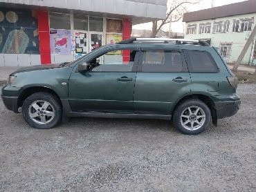 mitsubishi outlander phev в Кыргызстан: Mitsubishi Outlander 2004