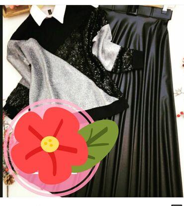 женские платья из твида в Кыргызстан: Продаю двойку юбка эко кожа.размер наш 42. Состояние идеальное
