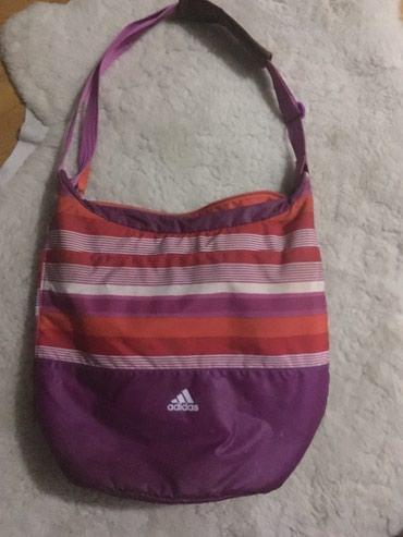 Adidas torba, iz planete - Beograd