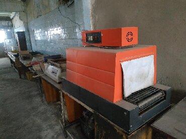 Оборудование для бизнеса в Джалал-Абад: Продаем кондитерское оборудование. Для пекарни ( для выпечки ) Полный