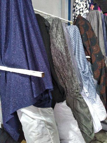 ткань плюш в Кыргызстан: Остатки ткань алабыз