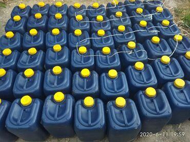 Кухонные принадлежности в Сокулук: Канистры 10 литровые оптом и в розницу