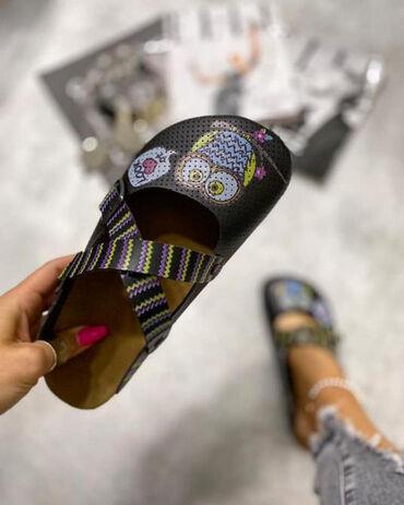 Natikače | Srbija: Zanimljive papuce. Broj 38