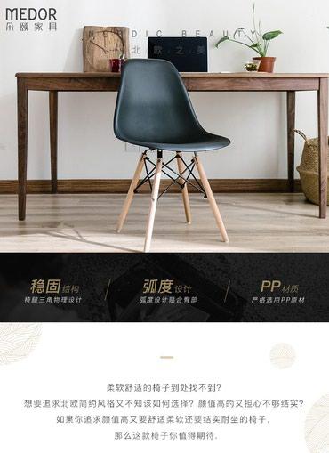 Nordic Eames современный минималистский стул Бренд: Medor / Duo Модель