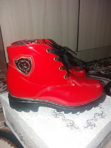 свадебная кожаная обувь в Кыргызстан: Продаю детский ботильон 29 размера. Фирма Buddy dog. Кожаная, в