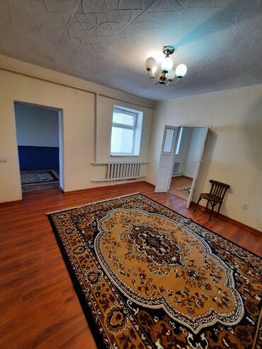 Продам Дом 45 кв. м, 3 комнаты