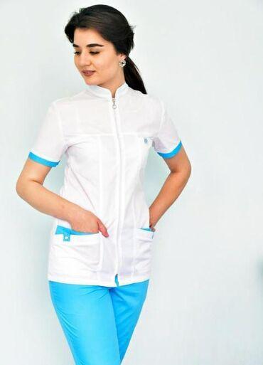 женское платье халат в Кыргызстан: Медицинские халаты оптом и в розницу.Женские и мужские медицинские