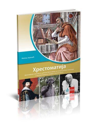 Dvd za auto - Srbija: HRESTOMATIJA (ZBIRKA FILOZOFSKIH TEKSTOVA) ZA 4. RAZRED GIMNAZIJE I