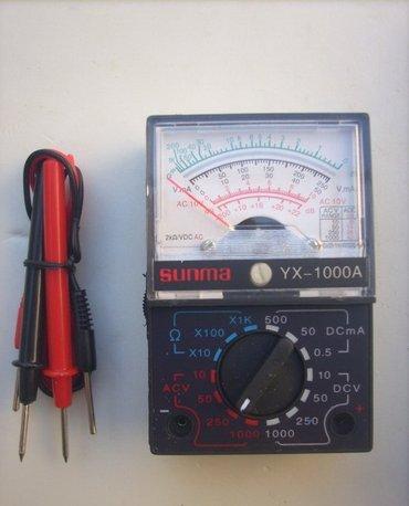 Unimer skala sunma yx 1000a - Boljevac