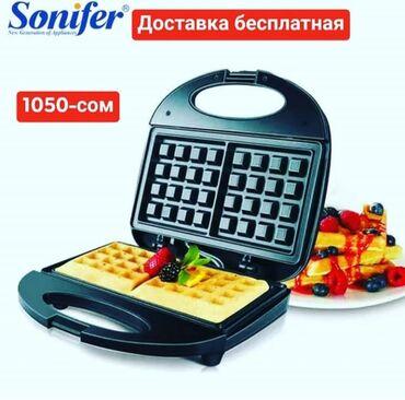 Хлебопечки в Кыргызстан: Сендвичница Качество отличное Гарантия есть
