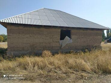 Уй канаттуулары - Кыргызстан: Сатам 15 соток Айыл чарба үчүн жеке менчик ээсинен