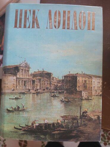 Mathori london - Srbija: Komplet Dzek London