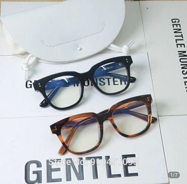 защитное стекло на мейзу м5 в Кыргызстан: Высококачественные корейские, роскошные брендовые дизайнерские очки