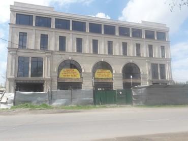 Сдаётся в аренду здание ЦЕНТР ЛОГВИНЕНКО -Л. ТОЛСТОГО. в Бишкек