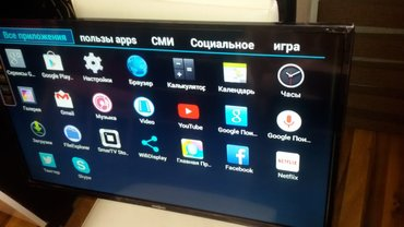 Bakı şəhərində 82 ekran təzə SMART televizor satıram.Super ideal- şəkil 3